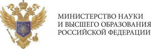 https://www.minobrnauki.gov.ru/