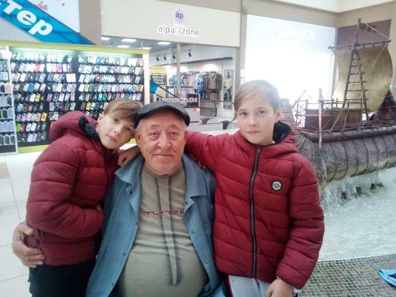 наш дедушка