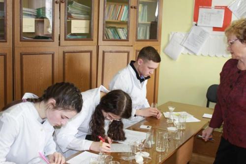 Практическая химия